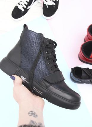 Кожаные женские синие демисезонные спортивные ботинки на шнурк...