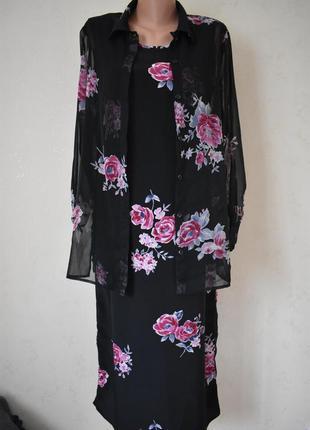 Красивое платье с принтом и блуза