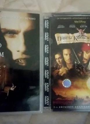 1 Пираты карибского моря    2 Интервью с вампиром DVD