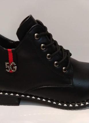 Ботинки демисезонные женские на низком ходу