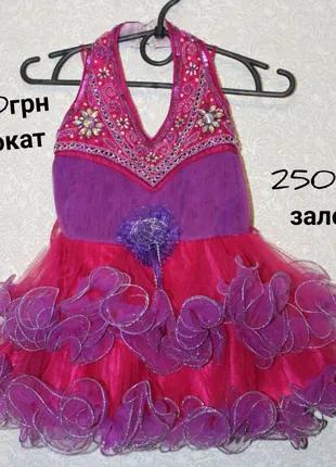 Нарядное пышное платье на утренник .дни рождения