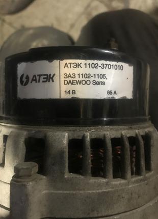 генератор Сенс,Таврия
