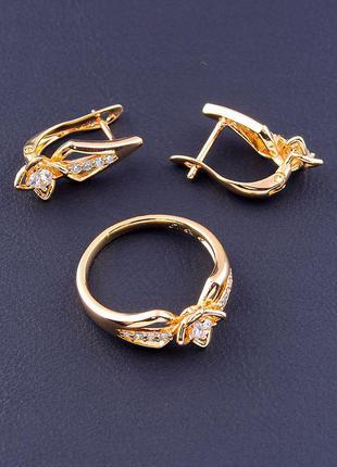 Серьги+кольцо 'xuping' фианит (позолота 18к) 0885760
