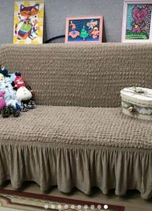Чохли на дивани, крісла, стільці
