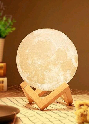 """Светильник - ночник """"Луна"""""""