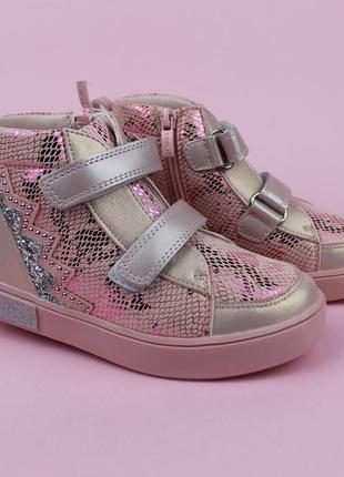 Демисезонные ботинки в двух цветах для девочки