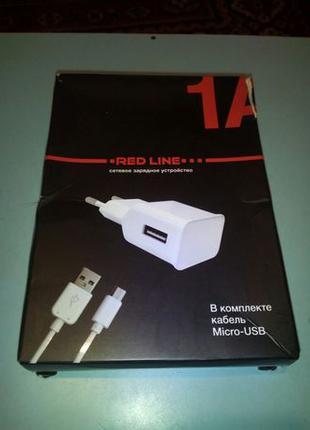 Зарядное и провод для смартфонов