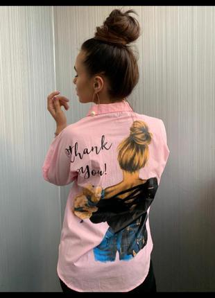 """Рубашка """"thank you !"""" производитель:турция"""