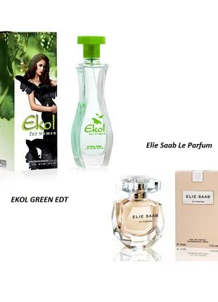 Туалетная вода EKOL GREEN EDT. Схожесть с  Elie Saab Le Parfum