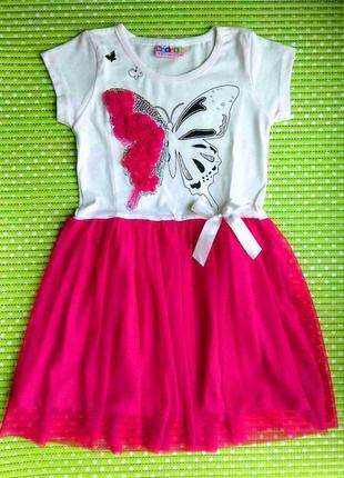 Нарядные платья с бабочкой для девочек 3-8 лет