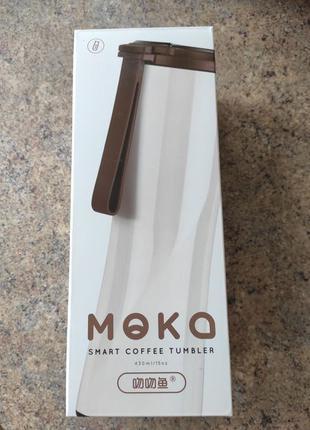 Термостакан Xiaomi Moka Smart Cup OLED S-U45CW (Gray)