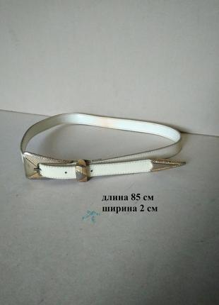 Пояс ремешок ремень пасок кожаный белый айвори с золотой пряжк...