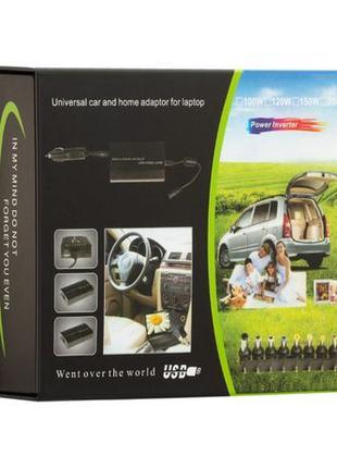 Авто зарядка/блок питания для ноутбука 120W универсальный