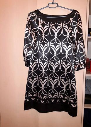 Дуже красива сукня розмір S