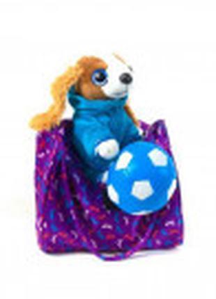 """Интерактивная собачка в сумке """"Chi Chi"""""""