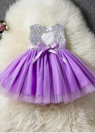 Красивое нарядное и пышное платье