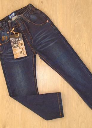 Джинсы/штаны/брюки/джинси