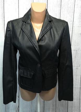 Куртка стильная amisu (38, s), кожзам, отл сост!