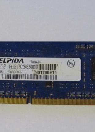 Оперативна пам'ять для ноутбука Elpida 1GB DDR3 SODIMM