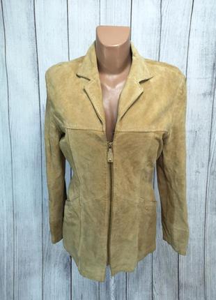 Куртка кожаная стильная замшевая