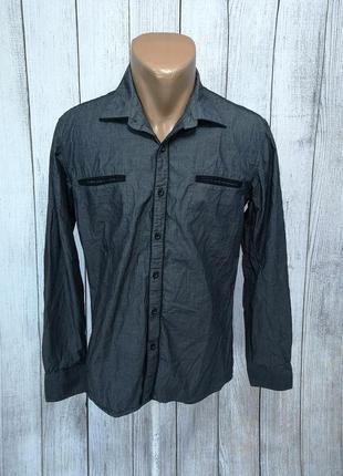 Рубашка стильная серая smog, slim fit