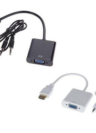 Адаптер HDMI - VGA для TV, Т2, Xbox и ps3, переходник, конвертер