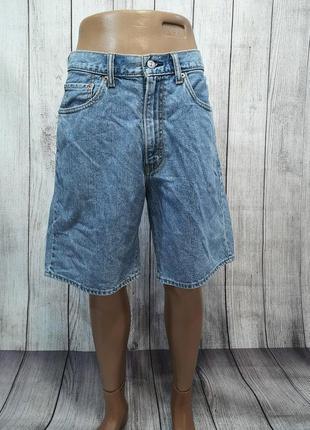 Шорты джинсовые levis 550, винтажные