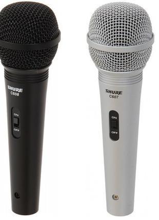Вокальный микрофон Shure C608, C607, с выключателем