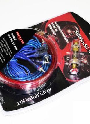 Набор проводов, кабель для усилителя сабвуфера SUPER IASCAR 1200W