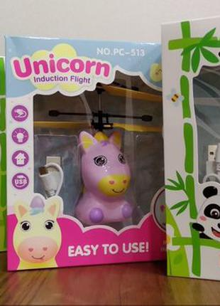 ХИТ! Летающая игрушка панда, единорог, flying panda, unicorn, ...