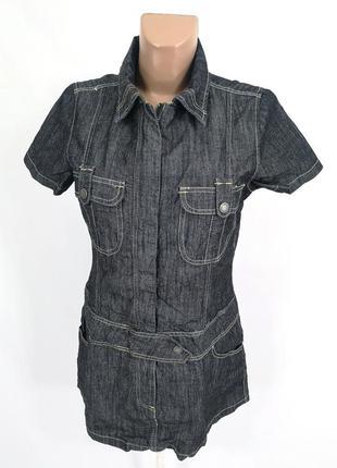 Блузка с юбкой sublevel, джинсовая