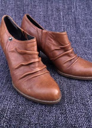 Туфли стильные roberto santi, кожаные