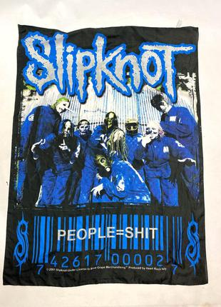 Платок большой skipknot, polyester