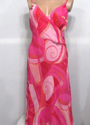Платье highly confidential, 12, как новое!