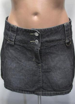 Юбка джинсовая мини morgan, 40, серая, отл сост!