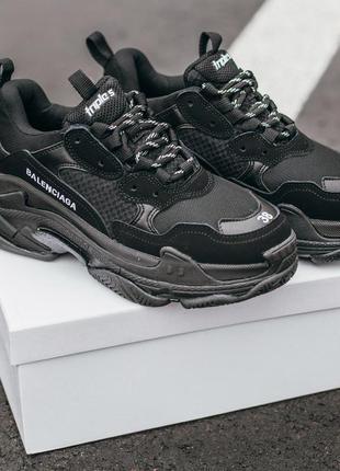 Шикарные мужские хайповые кроссовки со слоённой подошвой 😍 (ве...