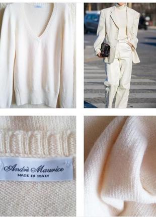 Шикарный свитер джемпер сливочного цвета из мягчайшей шерсти! ...