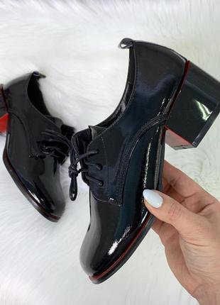❤ женские черные туфли лоферы ❤