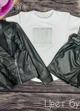 Косуха-шортики и футболочка