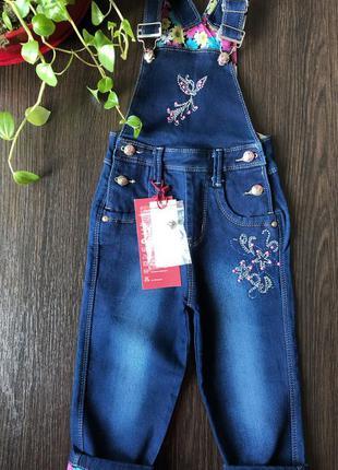 Комбинезон джинсовый джинсы джинс штаны девочка весна демисезон