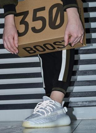 Adidas yeezy boost 350 grey шикарные женские кроссовки адидас ...
