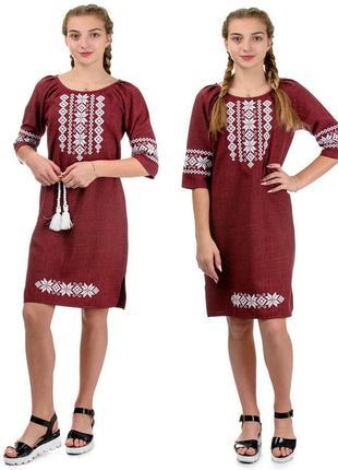 Нарядное платье,туника,рубаха свободного кроя,женская вышиванка