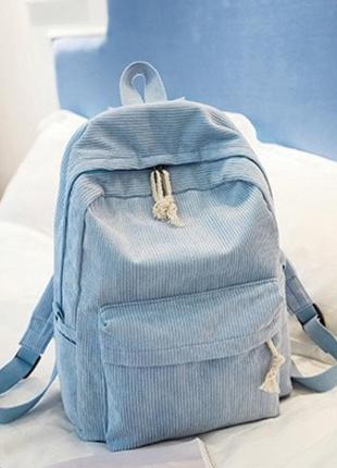 Рюкзак женский вельветовый городской модный:  голубой 2162