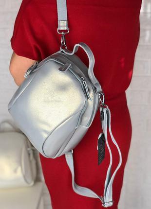 Рюкзак кожа сумка