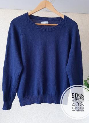 Шикарный теплый свитер из шерсти и ангоры бренд samsoe samsoe ...