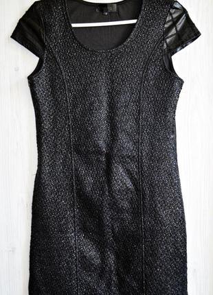 Очень красивое платье фирмы ethina