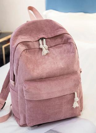 Рюкзак женский вельветовый городской модный:  розовый 2162