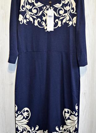 Шикарное коттоновое стрейчевое  платье миди фирмы vero moda