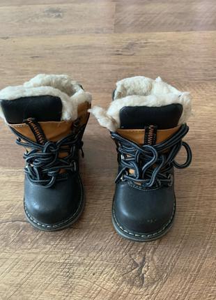 ботинки зимние детские мальчику 22 размер
