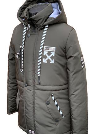 Куртка-парка демисезонная OffWhite для мальчика на рост 135-169